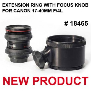 Aquatica Port extension with focus knob for Canon 17-40mm f/4L (focus gear included)